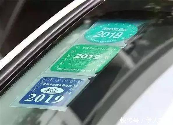 好消息粤S车主等到了这个标志很快不用再贴在车玻璃上
