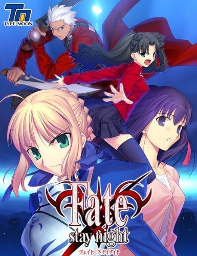 Fate-stay_night.jpg
