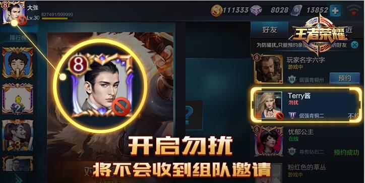《王者荣耀》新版本大爆料