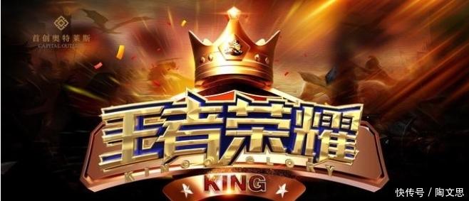 如果王者荣耀凉了,那些王者荣耀主播怎么办?