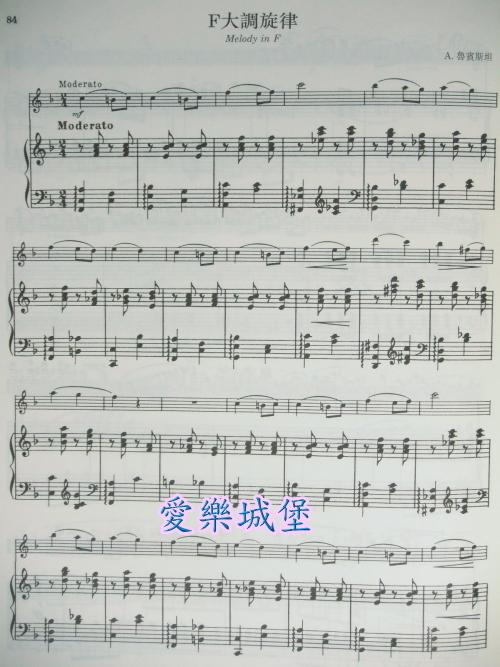 戏剧戏曲  求琴谱