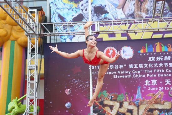 莉姿空中舞蹈培训学院成为中国舞蹈人才库舞蹈教练考核基地