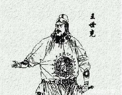 隋末夏王窦建德考虑再三决定与王世充联社抗唐,最后还是惜败