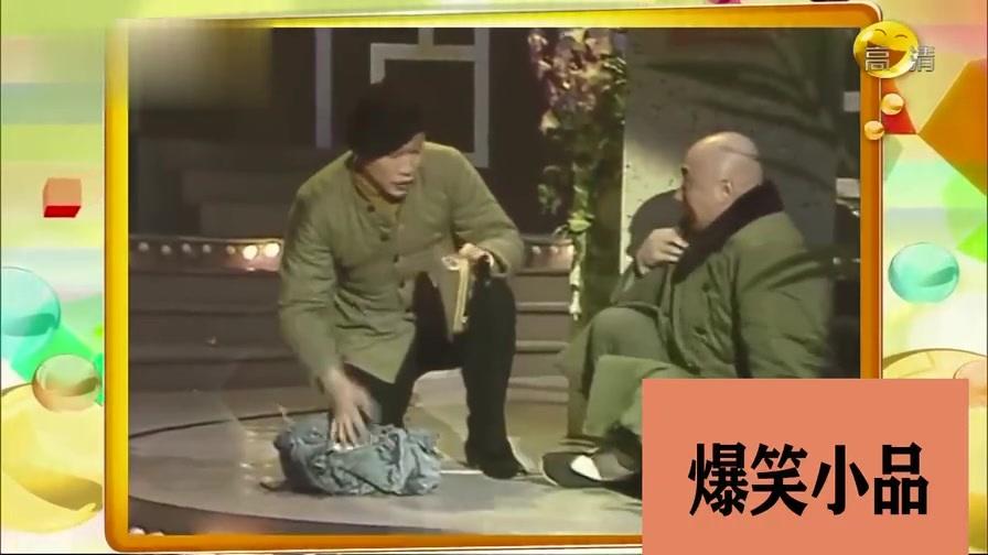 经典小品:陈佩斯朱时茂真不愧是老搭档,观众乐不停!