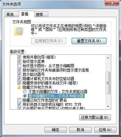 腾讯qq视频驱动器_自己的笔记本下载的千牛总是黑屏登录的时候