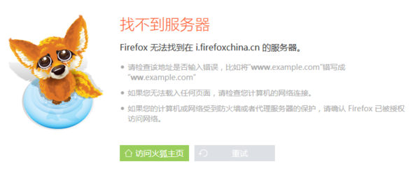 火狐浏览器下载视频_如何更改firefox浏览器中的默认下载路径_360问