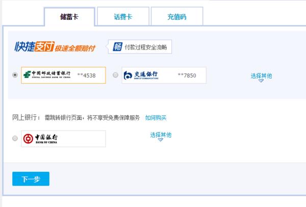 伊犁人民广播电台汉语综合频率简介