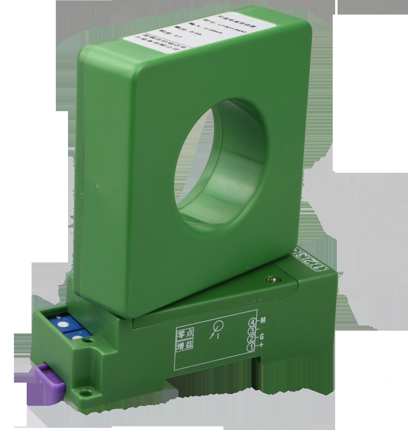 信瑞达xrdt霍尔电流传感器1