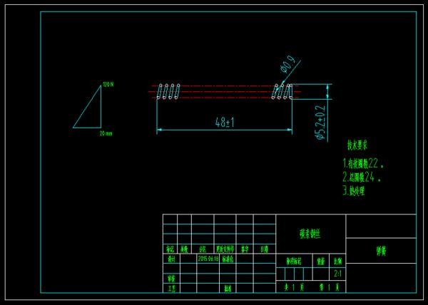 cad里面弹簧的参数和各项尺寸标注_360问版12cad下载地址图片