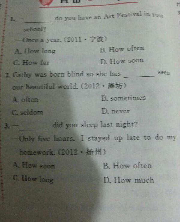 帮帮忙!请问有谁知道这英语怎么写吗?_360问