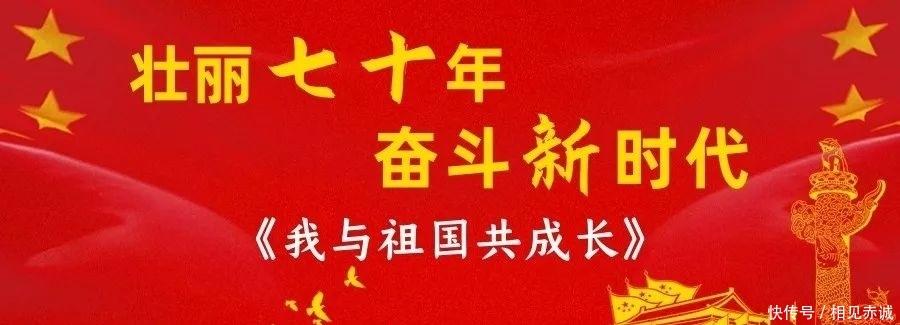 """岁月有痕!翻开涞水这本""""红色日记"""""""