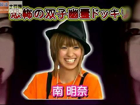 游戏宝库 >日本恐怖整人节目