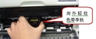 爱普生630k针式打印机矩阵计算_360v矩阵matlab安装教程色带视频图片