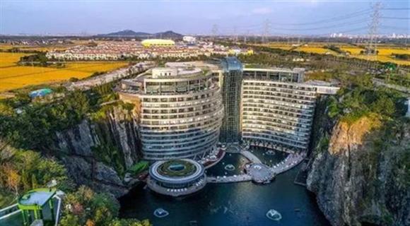 88米巨坑中国砸20亿填平 还成了世界奇迹