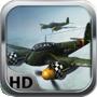 飞机大战 1.1安卓游戏下载