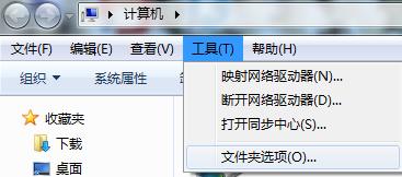 腾讯qq视频驱动器_w8系统磁盘怎么清理_360问答