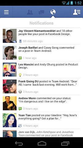 Facebook截图1