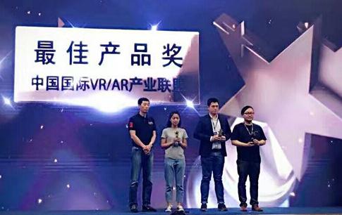 VR届奥斯卡新星,《18层》斩获VRWDC最佳产品大奖