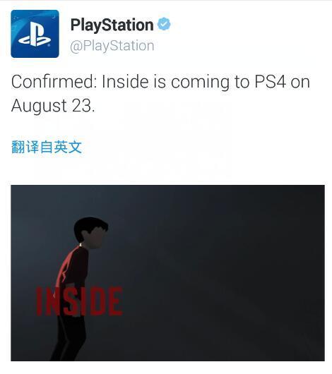 《Inside》确认登录PS4