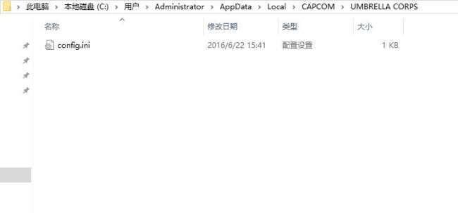 PC版生化危机保护伞小队存档位置路径一览