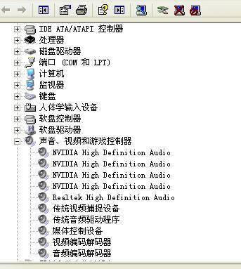 刚重装了个盗版XP系统,为什么小音箱没有声音