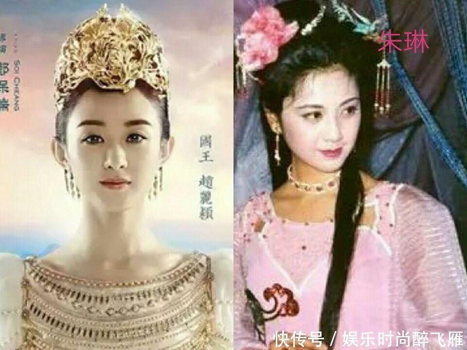 赵丽颖电影《西游记之女儿国》爆出最新海报,真是最美