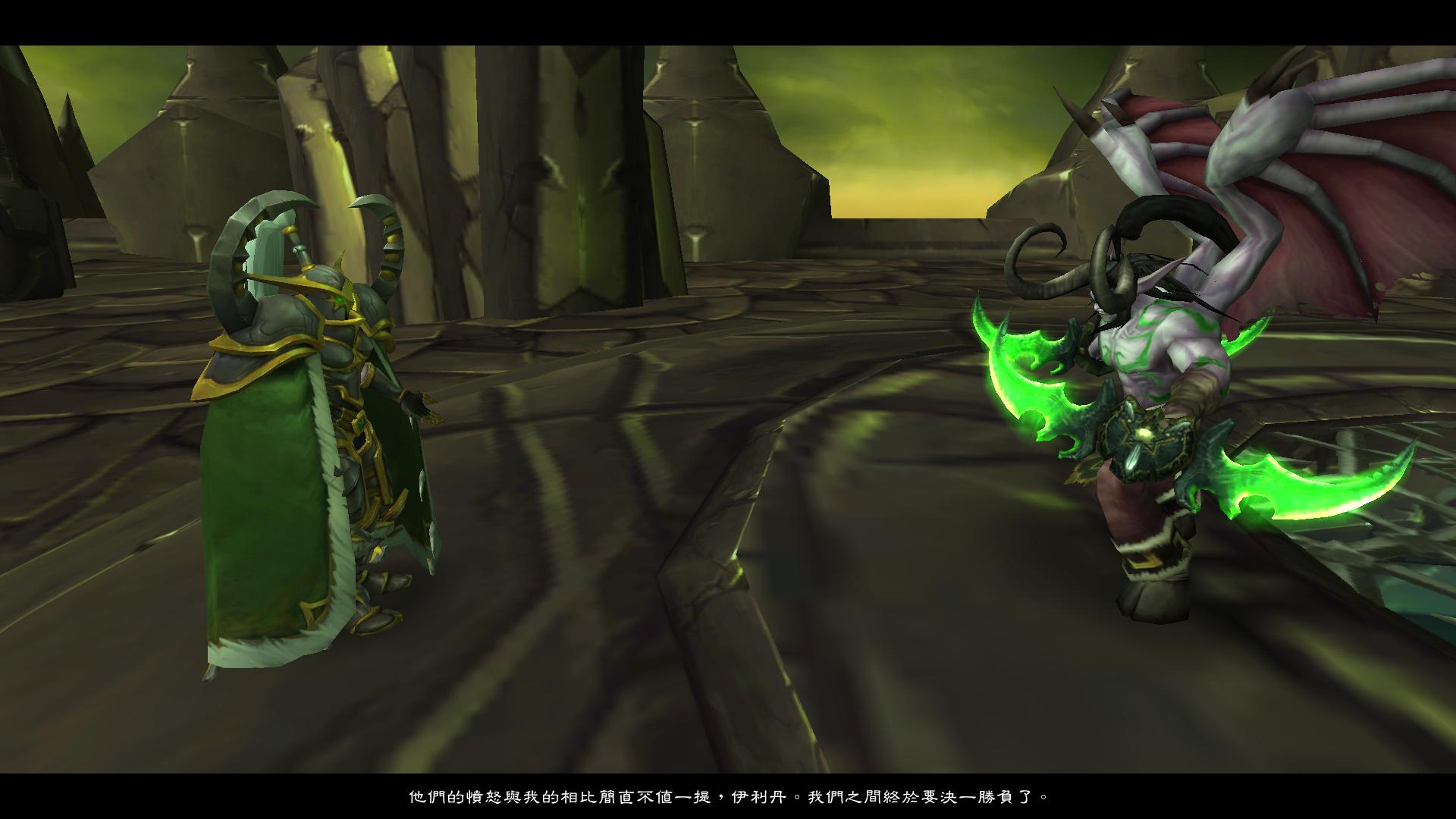 《魔兽世界:军团再临》又出新内容