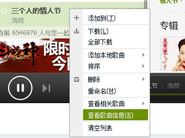 空间情侣歌曲 魏晨推出最新个人专辑主打歌 封面恋人 曝光