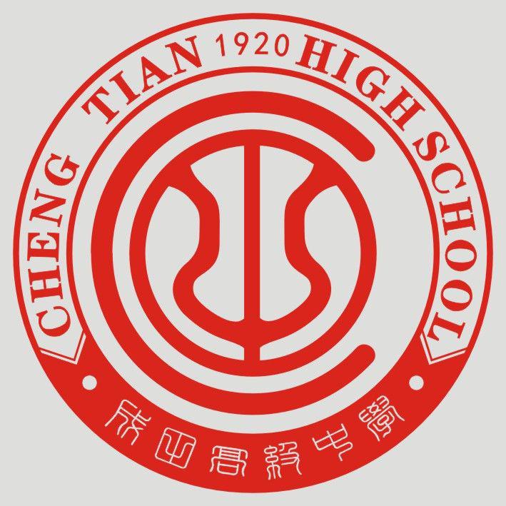 葫芦岛市第一高级中学 logo