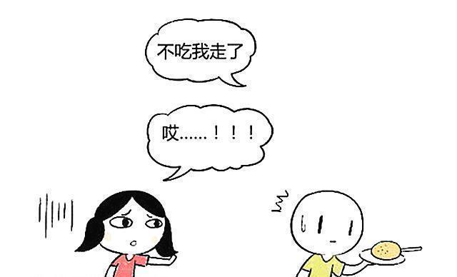 动漫 简笔画 卡通 漫画 手绘 头像 线稿 640_388