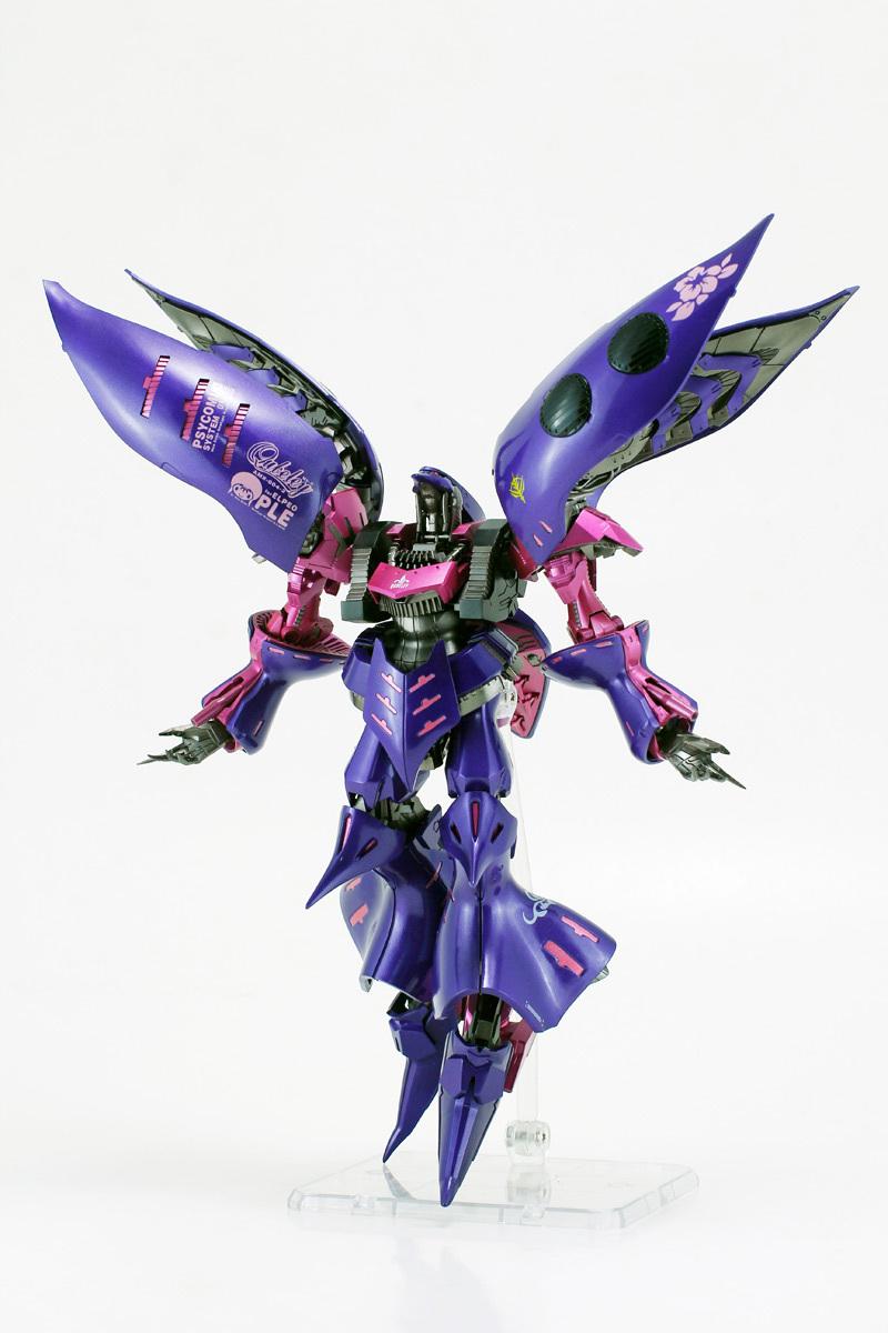 紫色卡碧尼