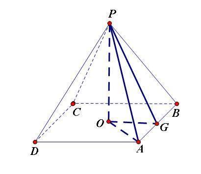 一个正四棱锥的高为2根号2,侧棱与底面所成的