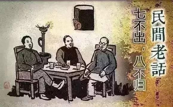 民间老话 - 霁日风光 - wxm46720 的博客