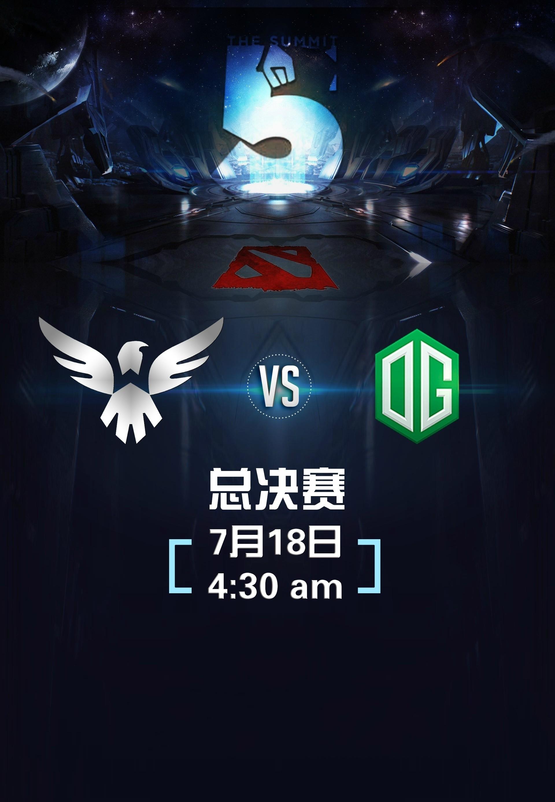 TS5巅峰联赛Wings夺冠