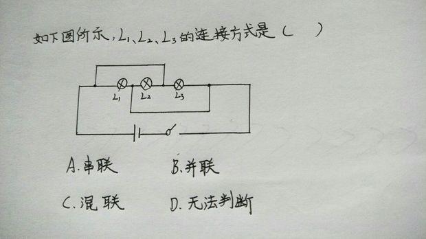 初中物理电路视频_初中物理电路教学视频