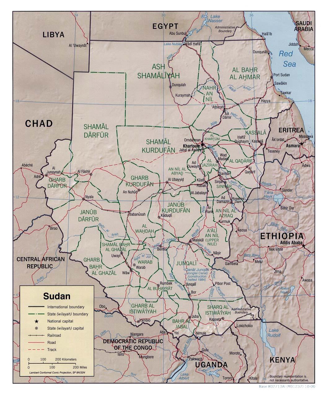 利比亚行政区划