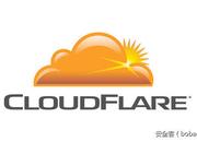 【技术分享】关于Cloudflare DNS的闰秒故障深度探讨分析