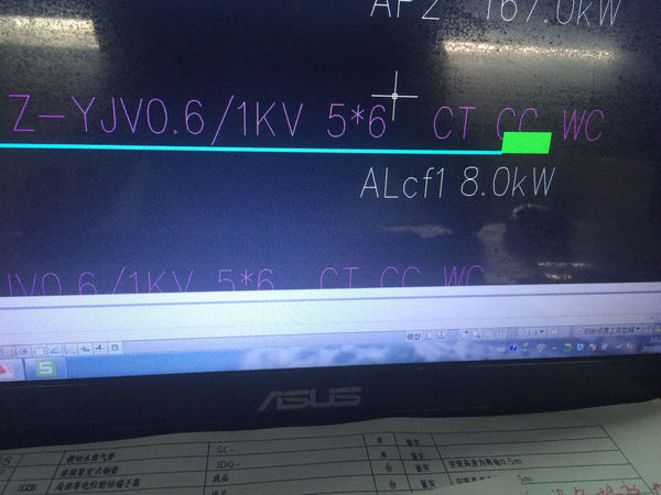 Z-YJV-5*6表示电气,是图纸别墅里面的系统木结构图纸意思图片