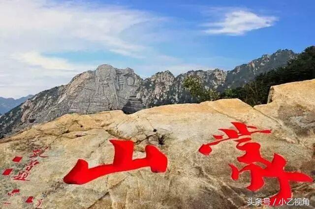 山东旅游景点:沂蒙山旅游区美丽风景组图
