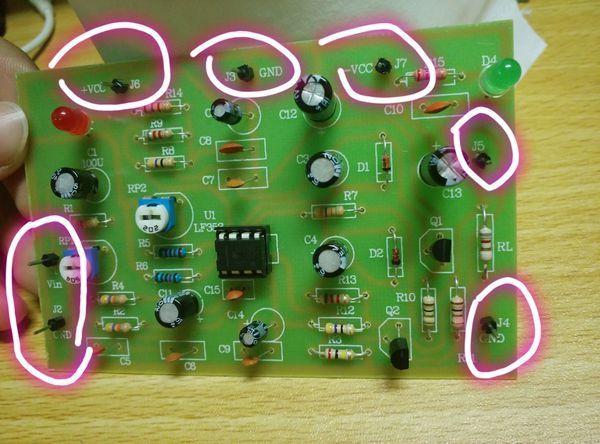 放大器lm1875电路图集 367x318 - 12kb - gif 我这个ocl音频功率放大