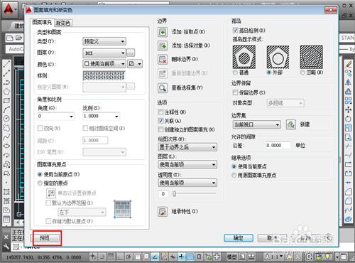cad2004填充设置新原点_360问答哈尔滨cad代画图片