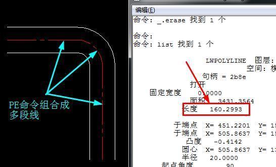 用2014CAD画了v管道管道后算出图形_36cad管长怎么缩放图片