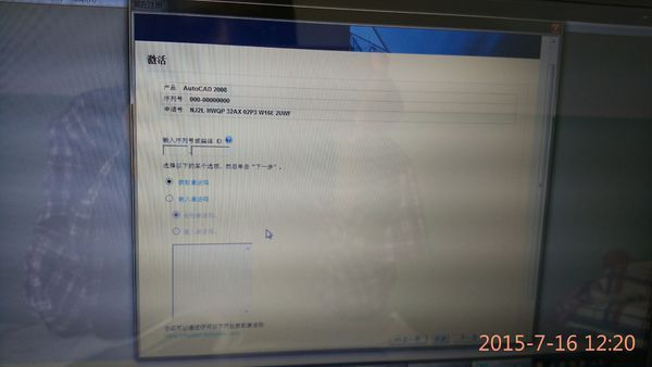 CAD2008再次,不了后版本卸载就激活安装了_2018cad精简版图片