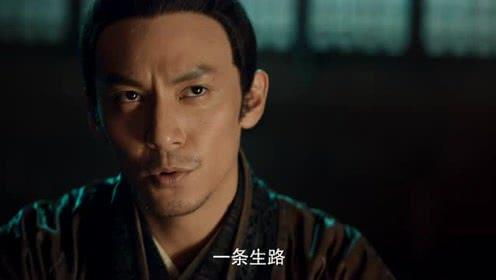 《绣春刀·修罗战场》剧情预告 张震杨幂相爱相杀