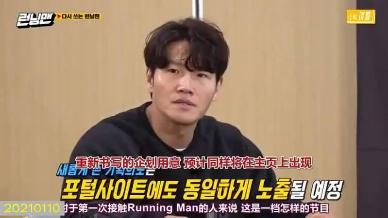 <b>RunningMan</b>十年前的成员介绍,金钟国是强悍与温柔共存的男人!