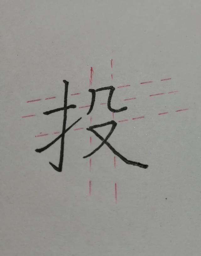 硬笔书法基本笔画,横折弯和横折弯钩的写法,以及例字示例