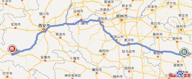 蚌埠.阜阳.漯河.平顶山.洛阳.三门峡.西安.汉中