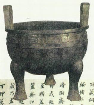 鼎 青铜器 315_350