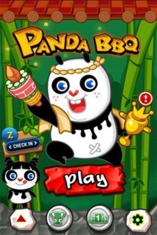 熊猫串烧187