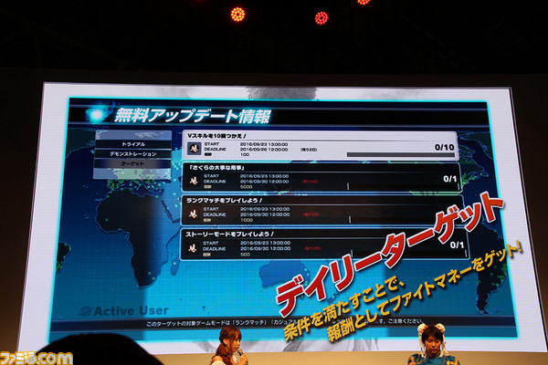 《街头霸王5》尤里安登场日期确认